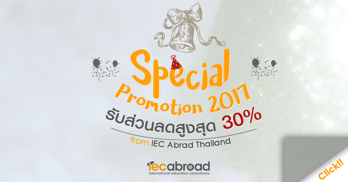 Special Promotion 2017